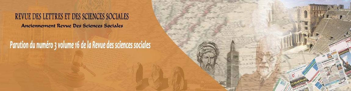 Parution du numéro 3 volume 16 de la Revue des sciences sociales